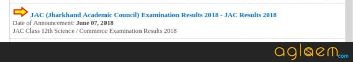 JAC 12th Result Date 2018