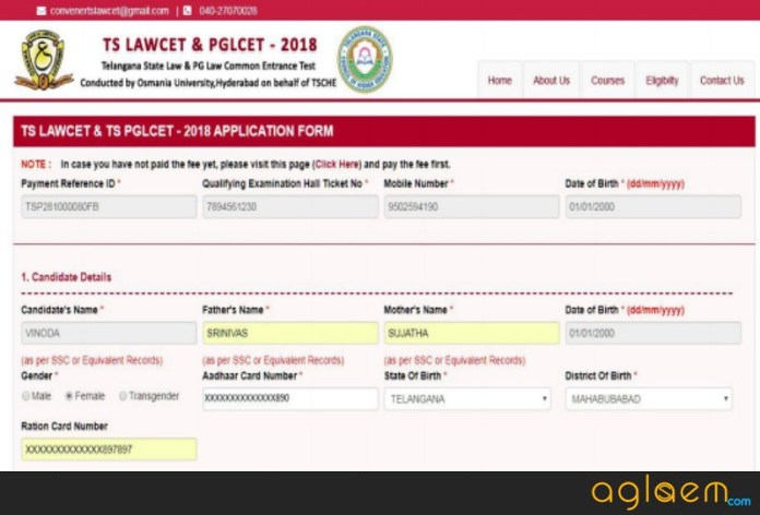 TS PGLCET 2019 Application Form