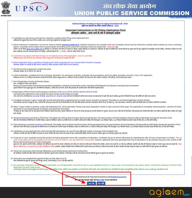 UPSC NDA 2 Application Form