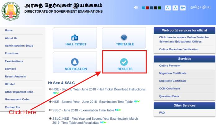 Tamil Nadu 10th Supplementary Result 2018
