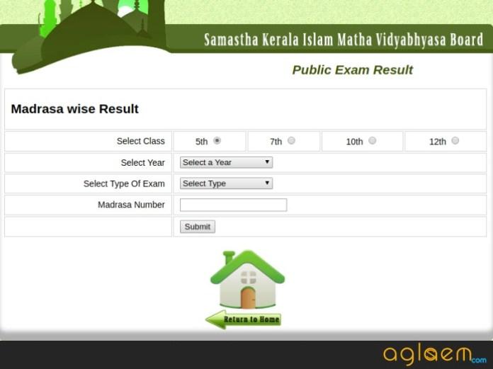 Samastha Kerala Result 2018 Madrasa Wise – Check Here