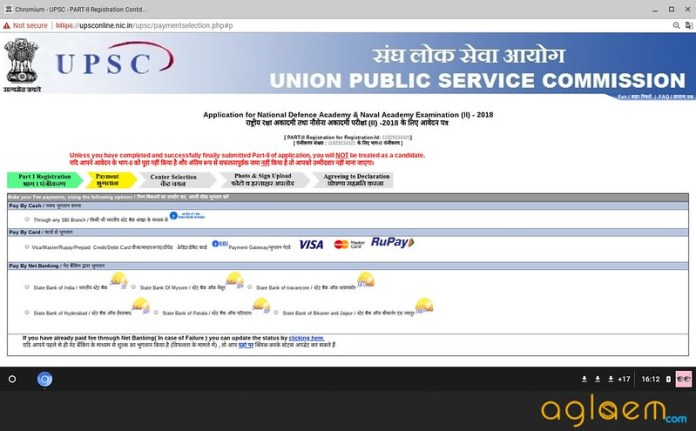 UPSC NDA 1 Application Form 2019