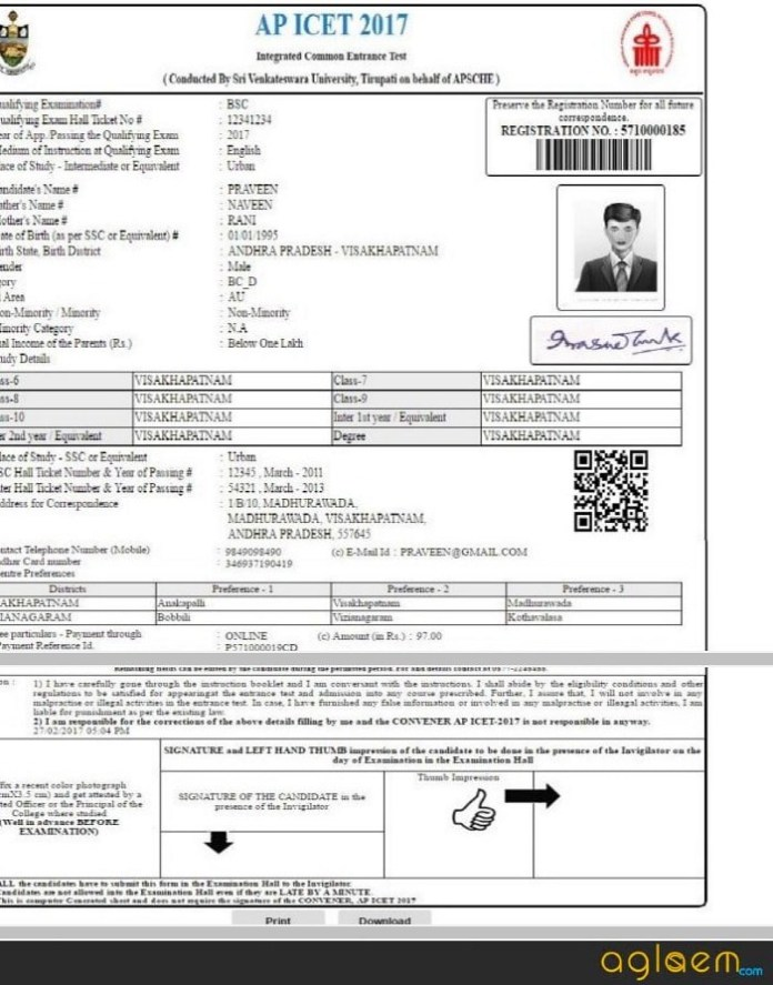 AP ICET Admit Card