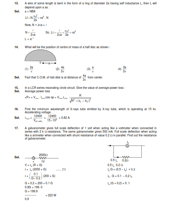AIIMS 2018 Question Papers with Solutions