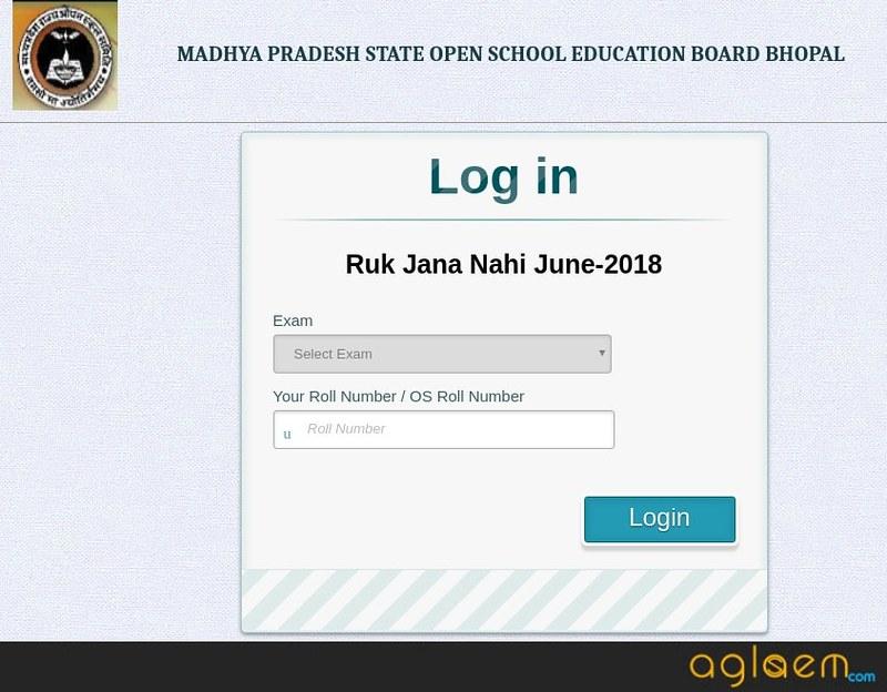 Ruk Jana Nahi 12th Result June 2018