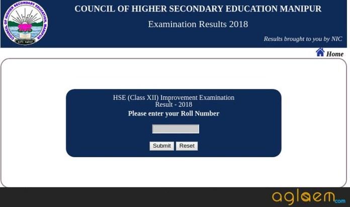 Manipur 12th Improvement Result 2018