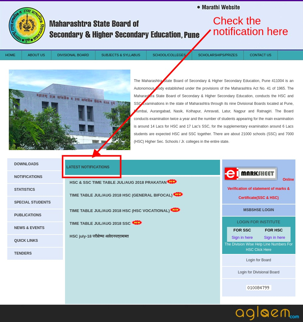 Maharashtra HSC Hall Ticket 2019