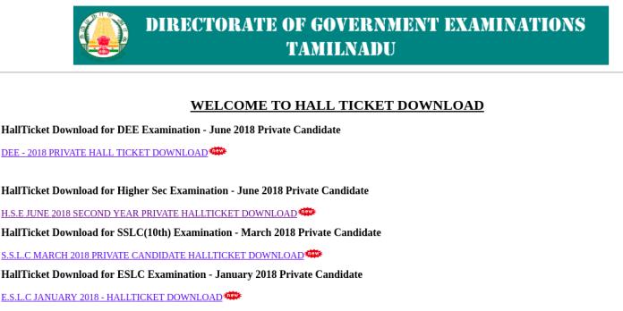 Tamil Nadu 12th Supplementary Hall Ticket