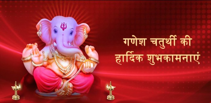 happy ganesh chaturthi images hd