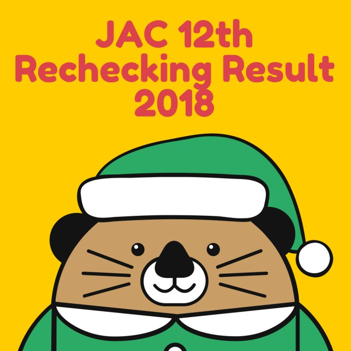 JAC 12th Rechecking 2018 Result