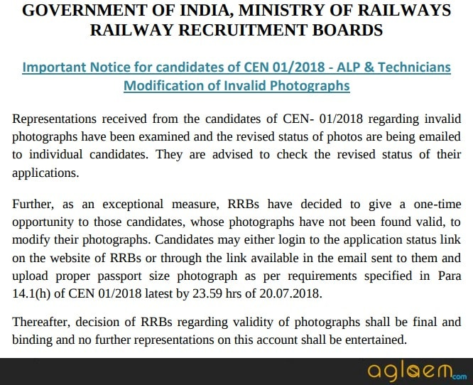 RRB ALP Revised Application Status