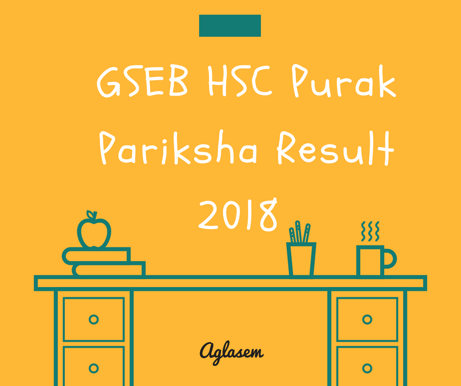 GSEB 12th Supplementary Result 2018