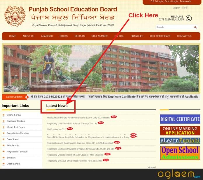 Punjab Open School 12th Admit Card 2018 September