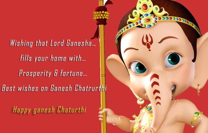 free download ganesh chaturthi images