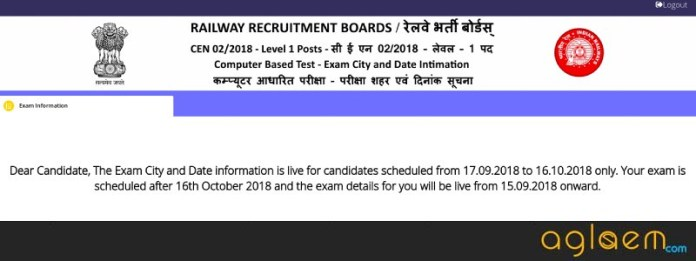 RRB Group D Exam Date, Session and Center 2018
