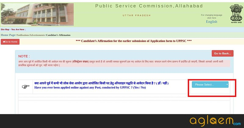 Application window of UP PCS J 2018