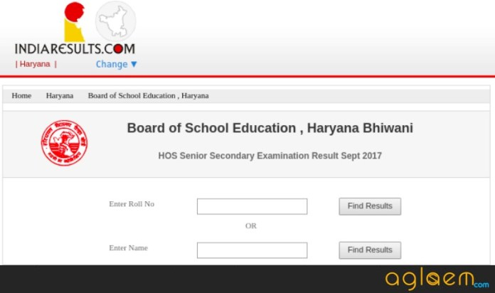 Haryana Open School Result Sept