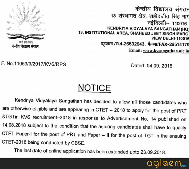 Notice about CTET and KVS