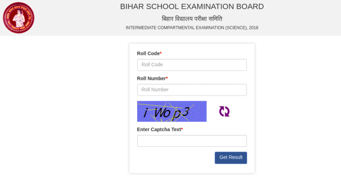 Bihar 12th Compartment Result 2018