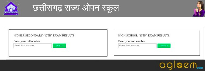 CG Board Result 2018