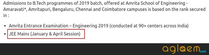 Amrita University to Now Release AEEE Application Form 2019 on 19 October