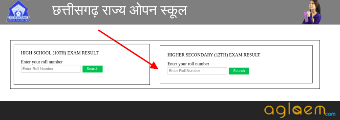 CG Open 12th Supplementary Result 2018