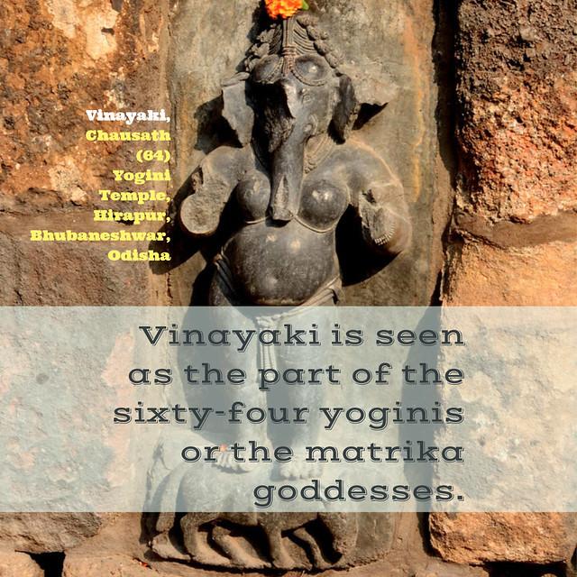 Vinayaki, Chausath (64) Yogini Temple, Hirapur, Bhubaneshwar, Odisha