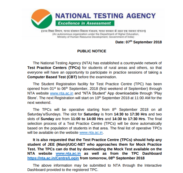 NTA JEE Main 2019 Test Practice Centre