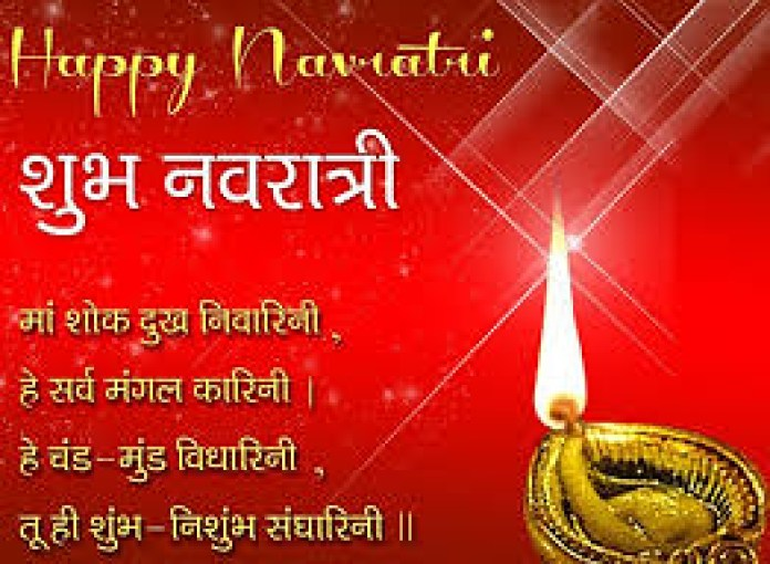 download happy navratri images for whatsapp