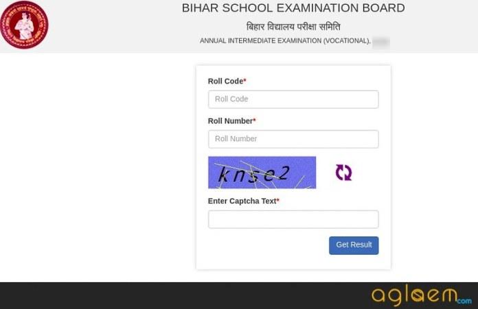 bihar board 12th result 2019 science