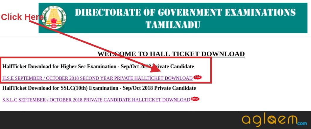 TN HS Supplementary Hall Ticket September/October 2018