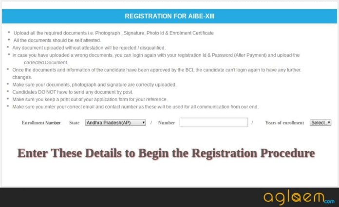 AIBE 2019 Application Form