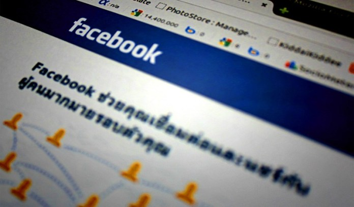 how to protect fb account from getting hacked