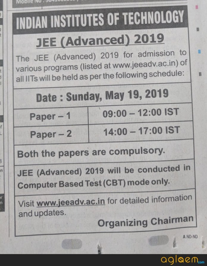 jee advanced 2019 mock test