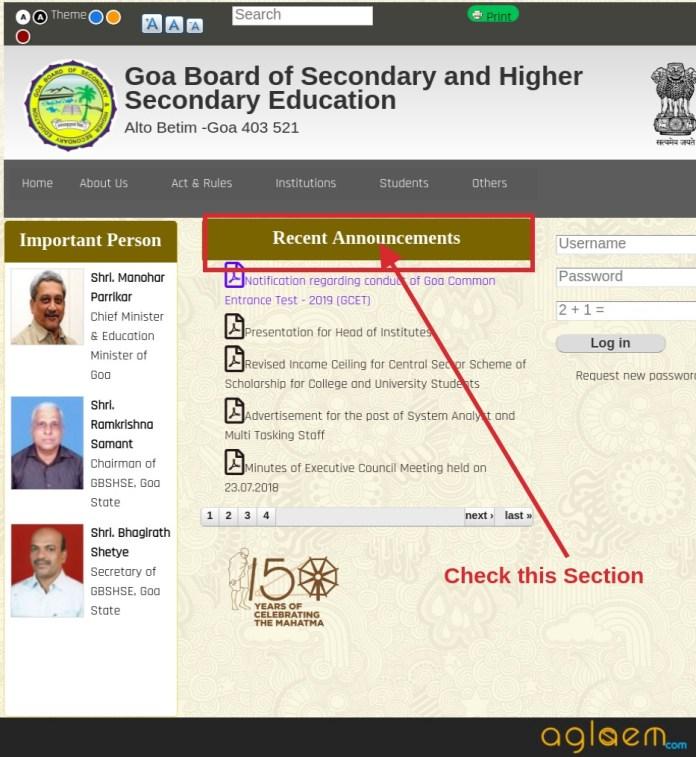 Goa Board Result 2019