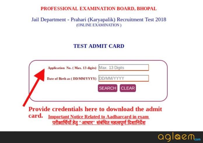 MP Jail Prahari admit card downloading window