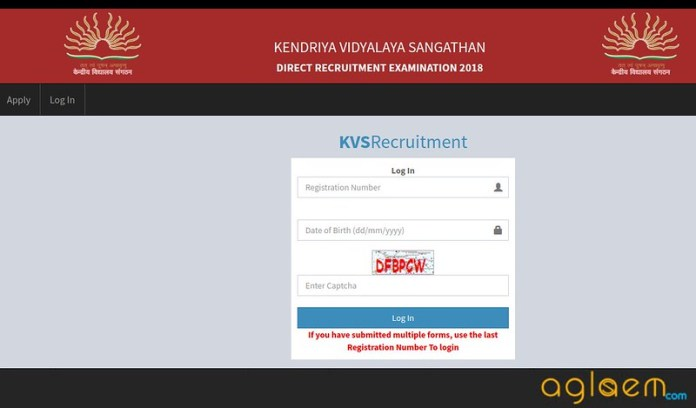 login window to download the admit card