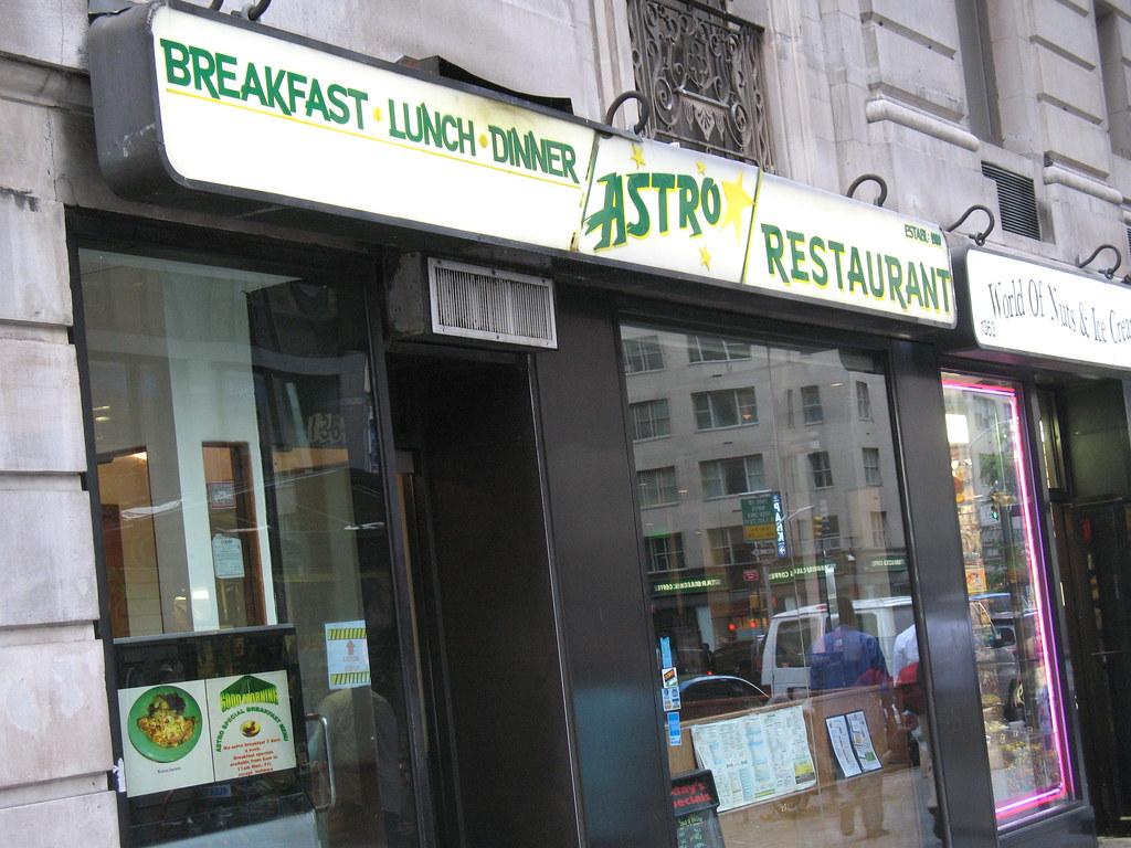 Greek Restaurant 6th Ave Nyc