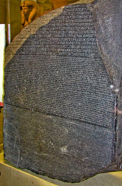 Bj906 Rosetta Stone British Museum London 2005 En