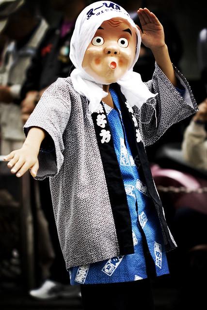 Kagura Mask Hyottoko Kagura God