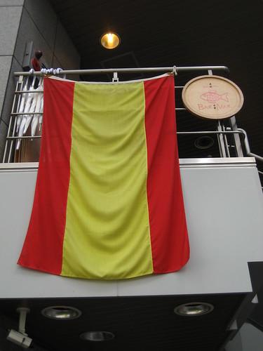 Día 6: Japón (Monte Koya: meditación budista. Osaka: Escuela Adelante. Kobe: Sannomiya, Kitano, Puerto con Torre de Kobe, Earthquake Memorial, Chinatown, Center Gai con cena de buey de Kobe, etc).