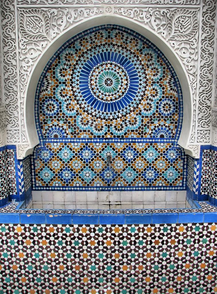 Mosquee De Paris Ablution Fountain As Ritual