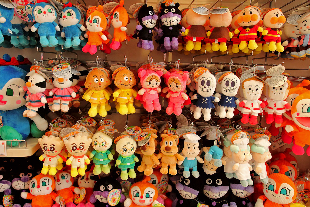 Stuffed All The Anpanman Characters For Sale In The Gift