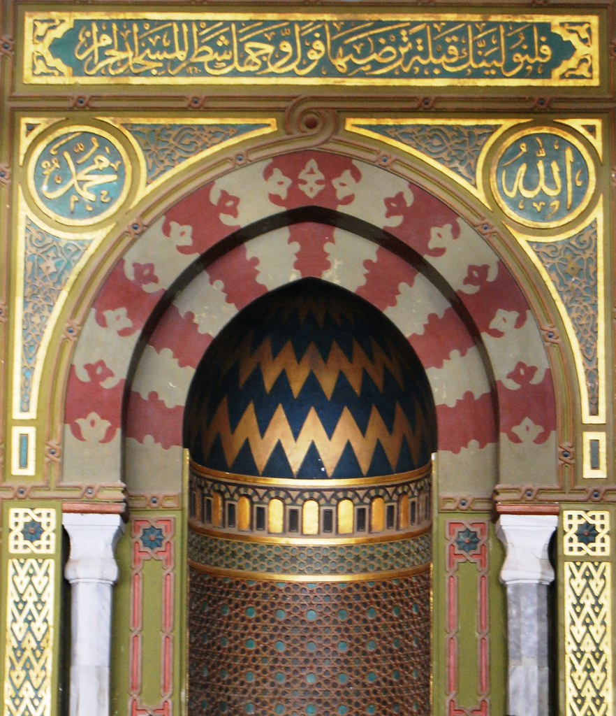 Cairo Amr Ibn Aas Mosque Mihrab IV The Colourfull