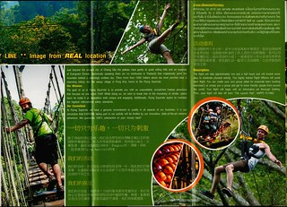 Brochure Flying Squirrels Zipline Chiang Mai Thailand 04