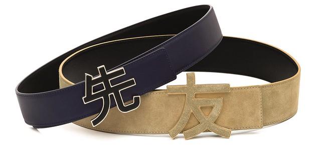 Kanji belts