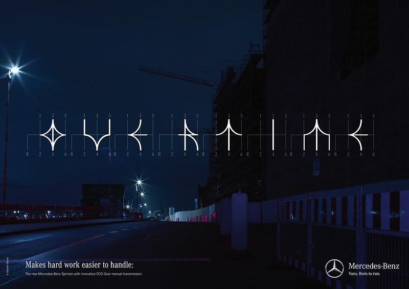 Mercedes Benz - CueLine