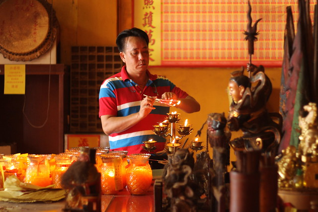 Nan Tian Temple (Nine Emperor Gods Temple)