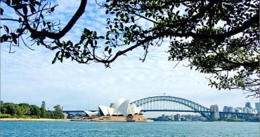 雪梨自由行︱Mrs Macquarie's Chair.穿梭植物園後的美麗雪梨市景