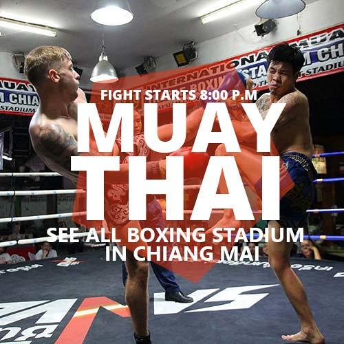 Muay Thai Boxing Sidebar